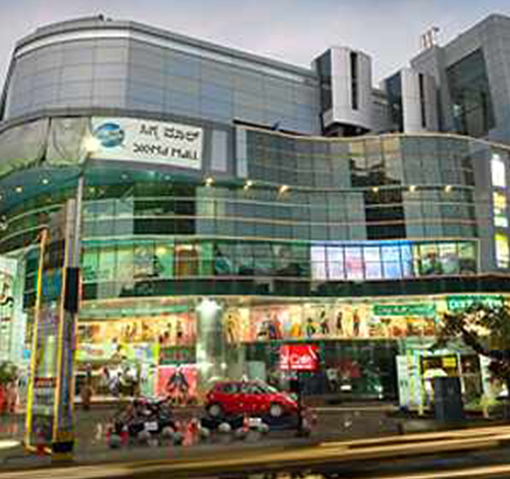 Sigma Mall